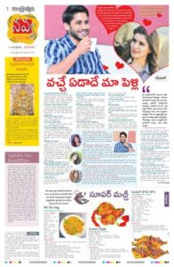 andhrajyothy-news-paper-today