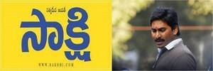 Sakshi- news-paper-online