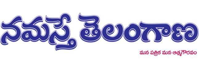 Namasthe Telangana ePaper today