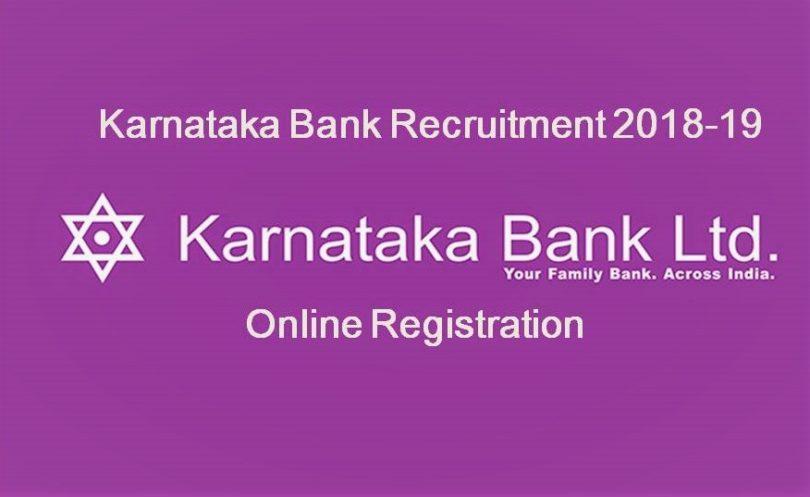 Karnataka Bank Recruitment 2018-2019 Clerk PO and SO vacancies