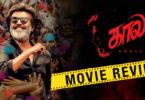 Rajinikanth Kaala Movie Review
